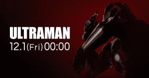 Site oficial do mangá Ultraman entra em contagem regressiva