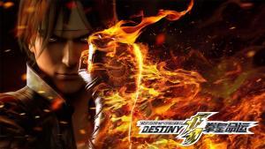 The King of Fighters: Destiny ganhará mais 2 temporadas