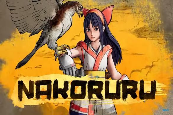 Samurai Shodown - Trailer da melhor personagem: Nakoruru