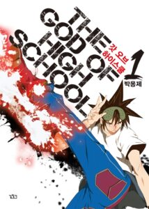 The God of High School - Volume 01