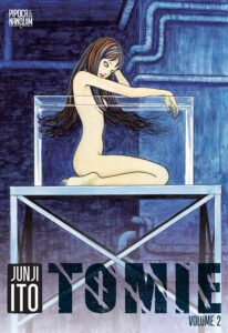 Tomie - volume 02